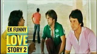 Marwari Comedy 2016 | Ek Love Story Part 2 | Best Marwari dubbed funny Comedy Video | Ambika Dj Novi