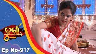 Durga | Full Ep 917 16th Nov 2017 | Odia Serial - TarangTV