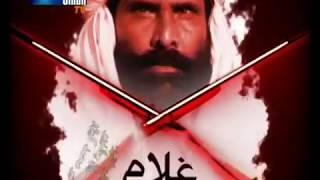 Sindh TV Tele Film Ghulam Mustafa Part 1  - SindhTVHD