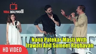 Nana Patekar Masti With Irawati Harsh And Sumeet Raghavan |