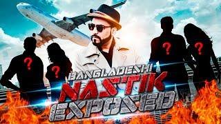 Bangladeshi Nastik (EXPOSED) - TahseeNation