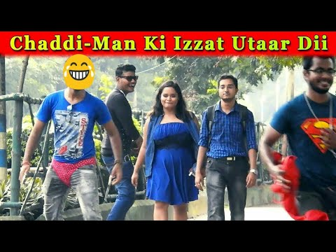 Xxx Mp4 CHADDI MAN KI IZZAT UTAAR DII FUNNY PRANK IN INDIA FUNDAY PRANKS 3gp Sex