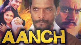 Ayesha Jhulka Scene With Nana Patekar in Aanch And Her Love Life