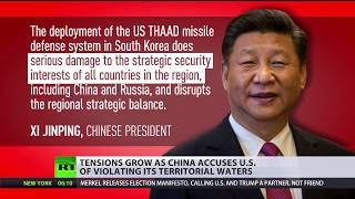 Xi-Jingping: THAAD deployment to South Korea undermines region's strategic security
