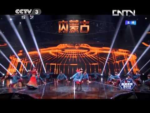 2013年我要上春晚 《盅碗筷》 内蒙古民族歌舞剧院| CCTV春晚