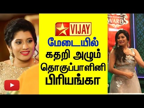 Xxx Mp4 Famous Vijay TV Anchor Priyanka Breakdown Crying On Stage Hard Work Never Fails Cine Flick 3gp Sex