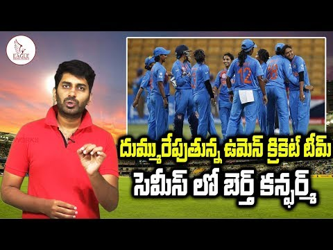 Xxx Mp4 Indian Women Cricket Team Enters Into Semifinals ICC T20 World Cup Eagle Media Works 3gp Sex