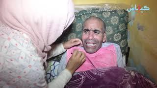 فقر وزوج يعاني مرضا نادرا.. صرخة امرأة من عين عتيق