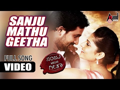 Xxx Mp4 Sanju Weds Geetha Sanju Mattu Geetha Official Video HD Srinagar Kitty Ramya Kannada Songs 3gp Sex