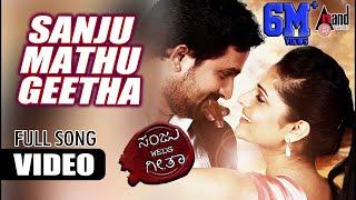 Sanju Weds Geetha | Sanju Mattu Geetha (Official Video) HD | Srinagar Kitty | Ramya | Kannada songs