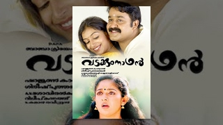 Vadakkumnadhan Malayalam  Full Movie