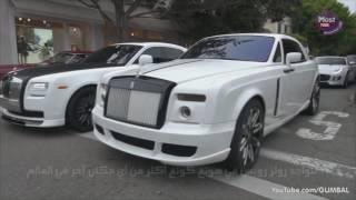 حقائق عن السيارة الأعرق و الأفخم في العالم .. رولز رويس