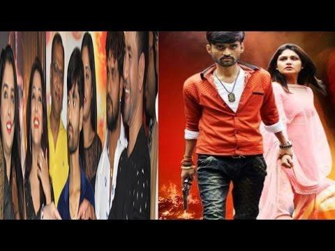 पहली नज़र को सलाम का ट्रेलर वायरल | WATCH: Pehli Nazar Ko Salaam Bhojpuri Film TRAILER