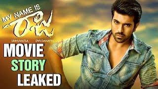 Ram Charan's My Name is Raju Movie Story Leaked | Rakul Preet | Srinu Vaitla | Kaaki Janaki