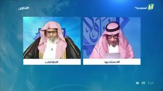 برنامج #فتاوى مع معالي الشيخ صالح الفوزان 1439/12/2هـ