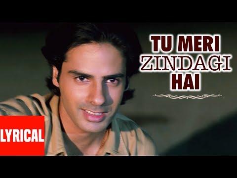 Lyrical : Tu Meri Zindagi Hai With Lyrics   Aashiqui   Rahul Roy, Anu Agarwal