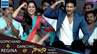 Gopichand And Regina Dancing At Soukyam Movie Audio Launch | TFPC