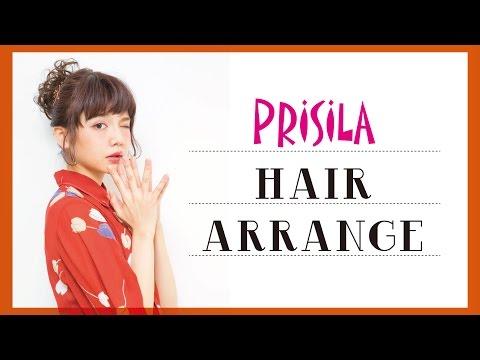 村田倫子が変身♡ PRISILAの部分ウィッグで簡単イメチェン/ウィッグの使い方
