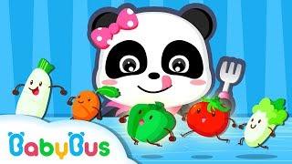 Baby Panda Loves Vegetables | Kids Good Habits Compilation | BabyBus Cartoon