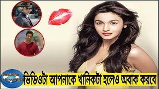 এইমাত্র পাওয়া...দেব সম্পর্কে একি বললেন আলিয়া ভাট |Superstar Dev|Alia bhatt |latest bangla news
