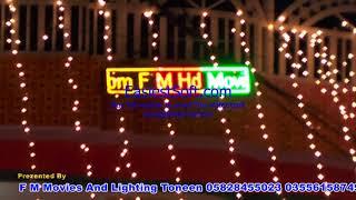 Sunny leun F M Movies Toneen lighting