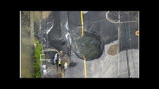 News Magnitude 6.1 quake in Japan