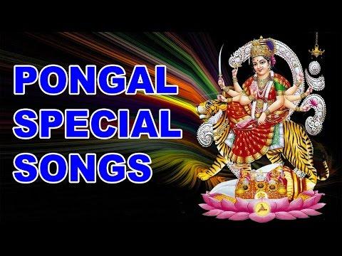 Xxx Mp4 Pongal Special Songs Devotional Songs 3gp Sex