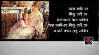 Boro Asha Kore Eshechi Go - Radhika & Kanjira Feat  Vickram Ghosh