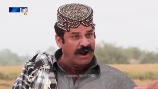 Sindh TV Soap Serial Mitti Ja Manhon EP 2 Part 1- -26-7-2016- HD1080p - SindhTVHD