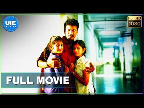 Appa Tamil Full Movie