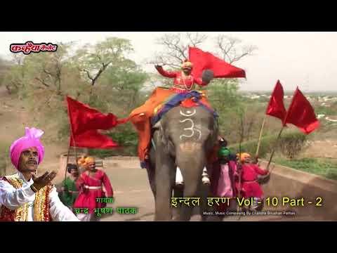 Xxx Mp4 Alha Indal Haran Part 2 बलख बुखारे की लड़ाई MP3 Audio Jukebox Chandra Bhushan Pathak 3gp Sex