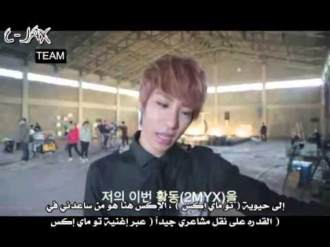 Xxx Mp4 L JAX Team A JAX STORY What Who Is Xxx To A JAX Arabic Sub 3gp Sex