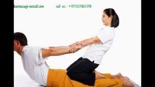 dubai massage at home |  Dubai Massage |  Dubai Massage Services