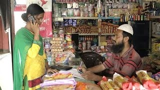 Mobile Phone Money Services Soar in Bangladesh