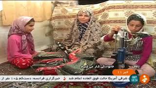Iran Lower Do-Tapeh village, Khodabandeh county, Dress manufacturer پوشاك روستاي دو تپه خدابنده