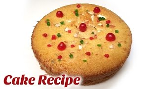 Cake Recipes | 2017 New Year Cake Recipe | How to make cake without oven|Tasty Fruit and Nut Cake