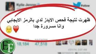 7 أشخاص فضحوا أنفسهم بتغريدات غبية على تويتر