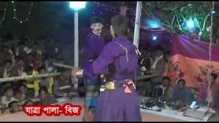 Zatra pala Bijoy Bosonto Pat-2 / বাংলা যাত্রা সুন্দরী মেয়ের ফাটাফাটি ড্যান্স