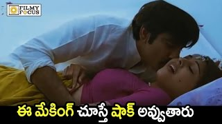Ravi Teja and Richa Gangopadhyay First Night Scene Making : Rare Video - Filmyfocus.com