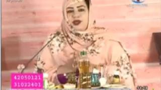 برنامج جمالك من الطبيعة - خلطات للعناية بالشعر - قناة شنقيط