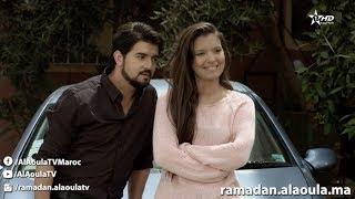 الفيلم التلفزي - الحب المجهول Alhoub Almajhoul