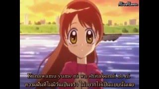 เพลง Gokujou!! Mecha Mote ซุปเปอร์! หัวหน้าห้องสาวเจ้าเสน่ห์ [S.K.]