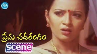 Reema Sen And Vishal Love Scene - Prema Chadarangam Movie
