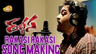 Jr NTR Singing Rakasi Rakasi Song from Rabhasa - Samantha, Pranitha, Brahmanandam