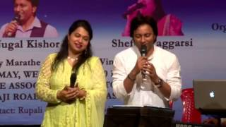 Ek ghar banaunga tere ghar ke samne by Jugal Kishor and Shefali Taggarsi