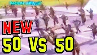 NEW 50 vs 50 GAMEMODE?! (NEW UPDATE) (Fortnite Battle Royale Update)