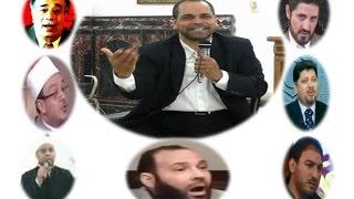 أتحدي المنكرين لحديث سحر النبي ﷺ بدعوي تعارضه مع القرآن ، أن يجيبوا علي هذا السؤال؟!