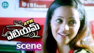 ATM Movie Scenes - Samvrutha Sunil Comedy || Prithviraj ||  Bhavana