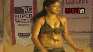 Neha Hot Arkestra Dance || Janta Bazar || Bihar Arkestra Hot Dance || Neha
