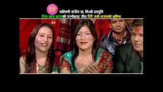 Nepali lok dohori song 2073/2016  Rittai gayo laganko mahina  Pashupati Sharma & Rita Thapa Magar